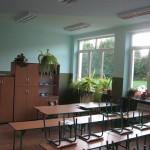 Szkoła w Zagłobie