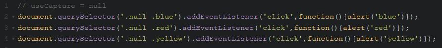 Przykładowy kod metody addEventListener bez useCapture